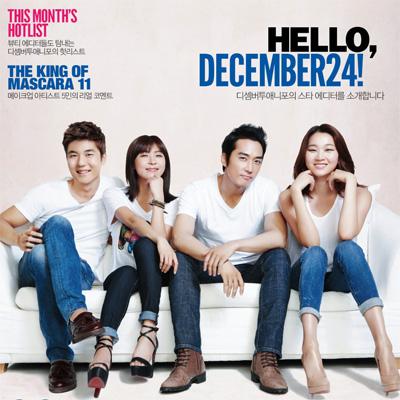 December24