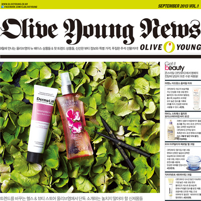 OLIVE YOUNG press-kit