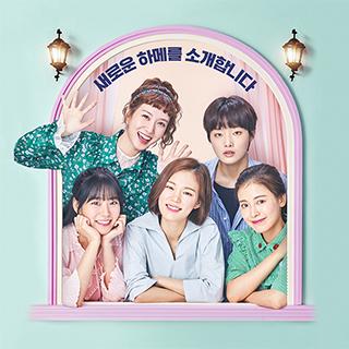 JTBC <청춘시대2> 모바일배너