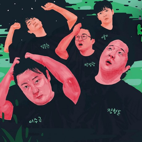 JTBC <밤도깨비> 홍보관련물